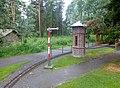 Knertitten at Norsk Jernbanemuseum 02.jpg