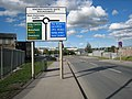 Knowsthorpe Gate Roundabout sign 20 July 2017.jpg