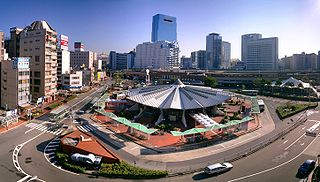 Kōbe Station Railway station in Kobe, Japan