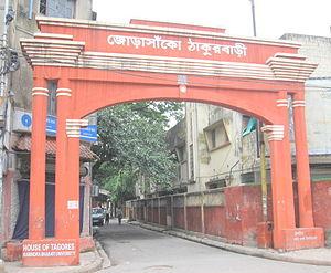 Jorasanko Thakur Bari - Jorasanko Thakur Bari gate on Rabindra Sarani