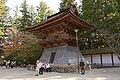 Kongobuji Koyasan05n4272.jpg