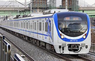 Gyeongchun Line - Image: Korail Class 361000 EMU
