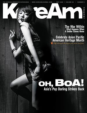 BoA - On the cover of KoreAm, May 2009