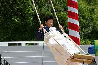 Swing (seat) - Dano Festival in Andong Folk Museum