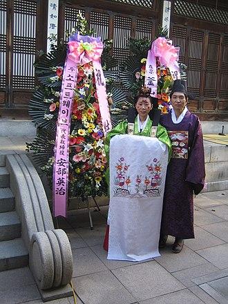Marriage in South Korea - Korean wedding hollye