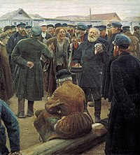 Сергей Коровин, «На миру»