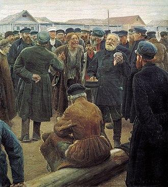 Obshchina - Obshchina Gathering, by Sergei Korovin