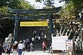 Kotohira-gu39n4350.jpg
