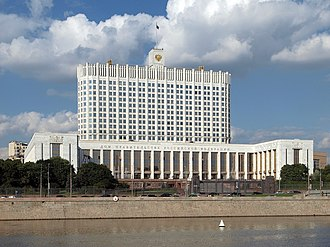 White House (Moscow) - The building in 2008