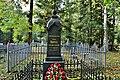 Kronshtadt. Grave Of G. S. Pinchuk (1912-1944) Hero Of The Soviet Union.jpg