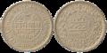 Kutch Bhuj - Five Kori Khengarji III - 1953 BS Silver - Kolkata 2016-06-28 5273-5275.png