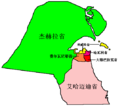 Kuwait governorates chinese.png