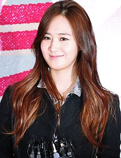 Kwon Yuri at VIP premiere of film Hot Young Bloods on January 2014 01.jpg