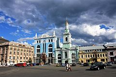 Kyiv, Saint-Catherine's Greek monastery.JPG