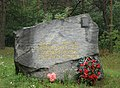 Kyiv Bykivnia monument 1.JPG