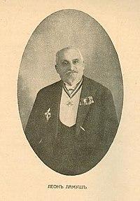 Léon Lamouche.jpg