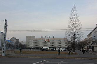 Rodong Sinmun - Rodong Sinmun office in Pyongyang