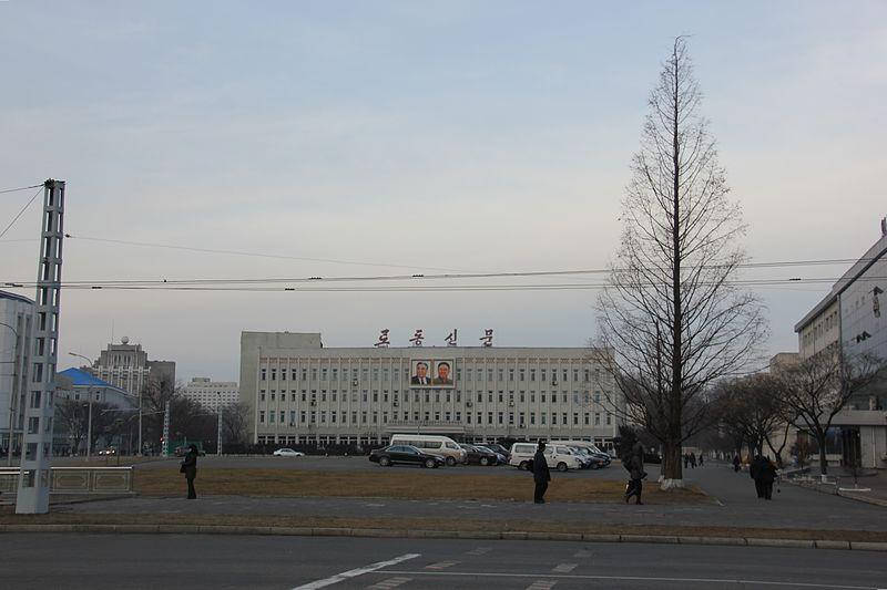 Laika ac Rodong Shinmun Office (12196828873).jpg
