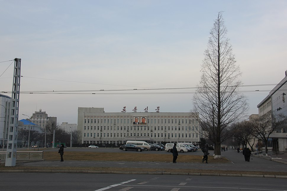 Laika ac Rodong Shinmun Office (12196828873)