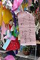 Laika ac Shitamachi Tanabata Matsuri (7560646474).jpg