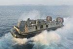Landing Craft Air Cushion 30 departs USS Bonhomme Richard (130219-N-LM312-007).jpg