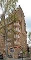 Lansdowne House 80 Lansdowne Road Notting Hill London W11 2LS.jpg