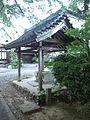 Le Temple Bouddhiste Shô'on-ji - Le temizuya.jpg