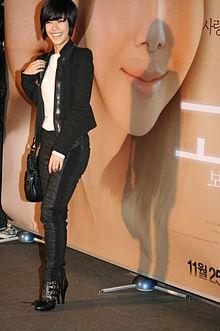 Lee Yoon-Ji.jpg