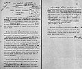 Lenin Decree.jpg