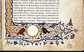 Leonardo bruni, traduzione della vita marci antonii di plutarco, firenze 1450-75 ca. (bml, san marco 332) 06.jpg