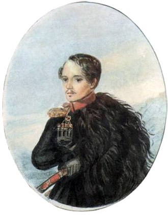 Golden Age of Russian Poetry - Image: Lermontov Autoportrait