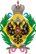 Lesser CoA of the daughters of the emperor of Russia.svg