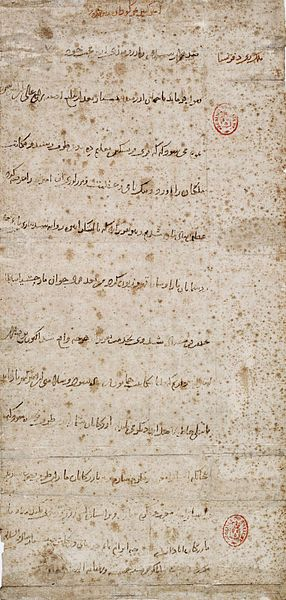 File:Letter of Tamerlane to Charles VI 1402.jpg