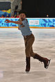 Lillehammer 2016 - Figure Skating Men Short Program - Yunda Lu 9.jpg