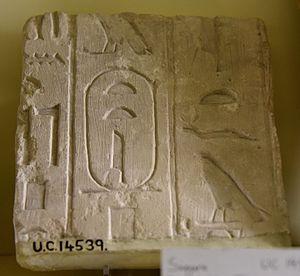 Teti - Limestone wall block fragment showing the cartouche of king Teti and funerary pyramid texts. 6th Dynasty. From the Pyramid of Teti, Saqqara, Egypt. The Petrie Museum of Egyptian Archaeology, London