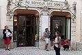 Lisboa-Rua do Carmo-20140917.jpg
