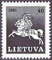 Lithuania 1991 MiNr0491 B002.jpg