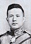 Liu Ji Minguo.jpg