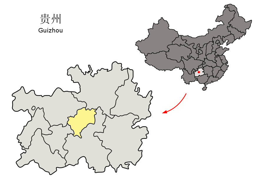 Location of Guiyang City (yellow) in Guizhou and the PRC