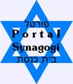 Logo Portalu Synagogi.png