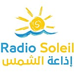 Description de l'image Logo de Radio Soleil.jpg.