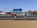 London 2012 Olympics 023 Megastore (7683024378).jpg