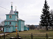 Lubytiw Church.JPG