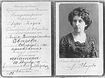 Lydia Zvereva diploma.jpg