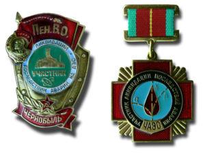 Chernobyl liquidators - Soviet military badge (left) and medal awarded to liquidators.