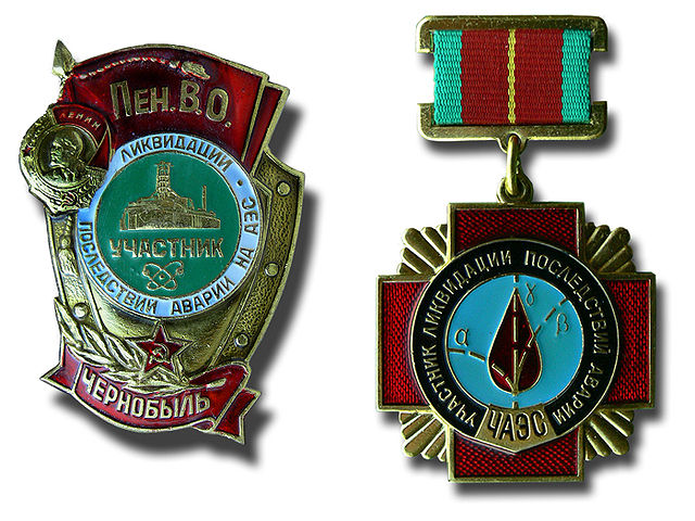 Soviet military badge and medal awarded to liquidators