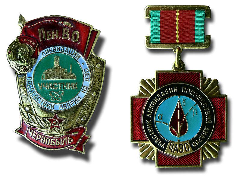 Archivo: Médailles liquidateurs.jpg