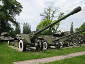 M-46 Lutsk.jpg