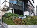 MAX Co., Ltd. headquarters, at Nihonbashi-Hakozakicho, Chuo, Tokyo (2019-01-02) 01.jpg