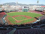 MAZDA Zoom-Zoom Stadium Hiroshima.jpg